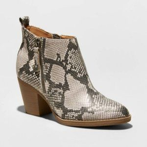Jameson Faux Leather Snake Double Zip Bootie 9